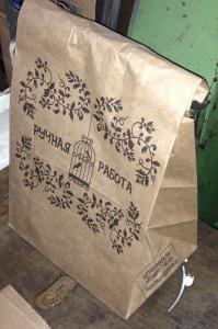Бу пакет 1