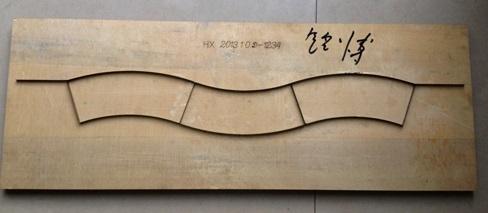 Фото штанцформы для боковин