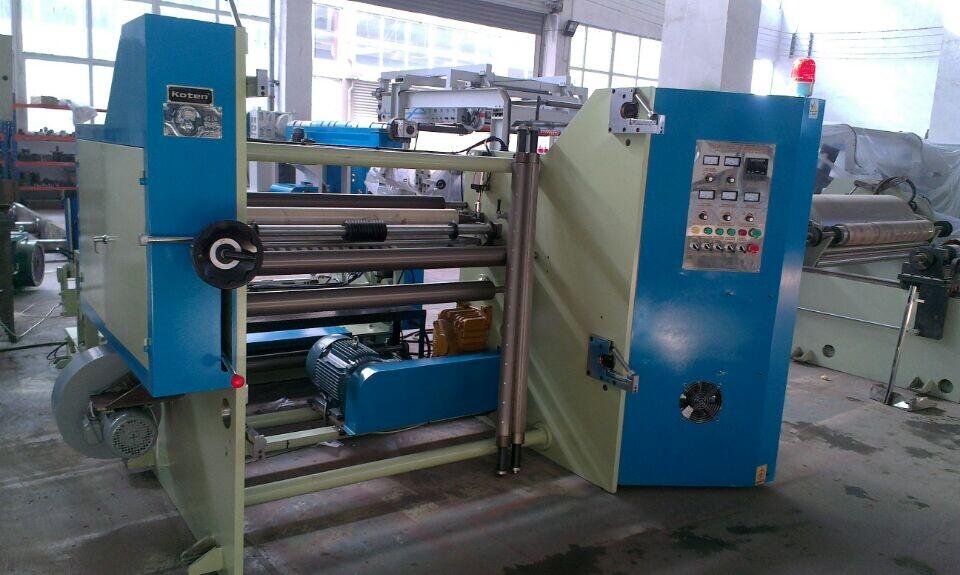 FQJ-1300 Slitting machine