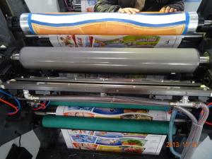 Фид печатной секции