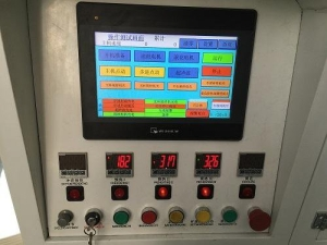 PCM-HS520-пульт управления